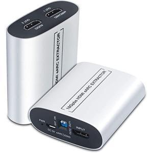 HDMI音声分離器、ARC eARC HDMI音声分配器、4Kx2K@60Hzサーポト、ループ出力サーポト pfgo