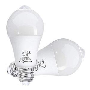 BRTLX 改良版LED電球 人感センサー付 明暗センサーE26口金 12W 60W形相当 電球色3000k 2個パック 自動点灯 消灯 広配光タイプ pfgo