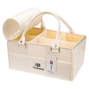 Findbetter オムツストッカー オムツバッグ ベビー用品収納ボクス おもちゃ小物入れ おむつストッカー [2021最新]改良版 蓋つき 大容量|pfgo