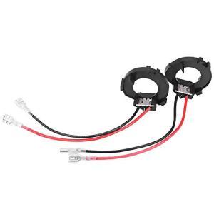 【1対セット】H7 LEDアダプター ヘッドライトアダプター H7 LEDヘッドライトアダプター 変換 プラスチック ブラック VW Golf MK7|pfgo