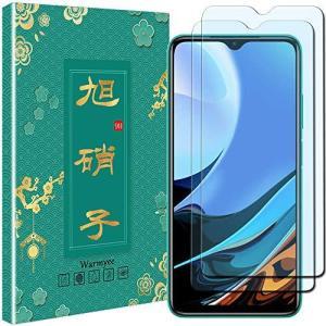 【二枚入り】for Xiaomi Redmi 9T ブルーライトカット ガラスフィルム 硬度9H 高透過 指紋防止 気泡防止 強化ガラス 液晶保護フィ pfgo