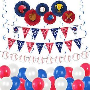誕生日 野球テーマ バルーン 飾り付け Happy Birthday セット バースデー 風船 バナー ペーパーファン パーティー 装飾 飾り 男女の pfgo