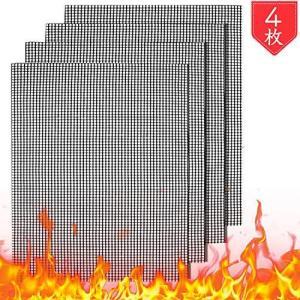 バーベキュー 網 グリルマット くっつかない 繰り返す利用 BBQマット 焼き肉シート 超耐熱260℃ 耐高温 焦げ付き防止 bbq網 BBQシート|pfgo
