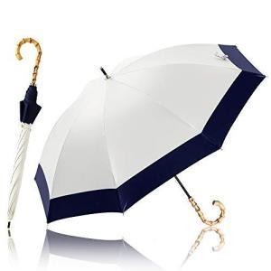 KIZAWA 日傘 長傘 完全遮光 UVカット 1級遮光 耐風 風に強い 撥水 軽量 晴雨兼用 ブランド 女性 レディース バンブー 持ち手 おしゃれ pfgo