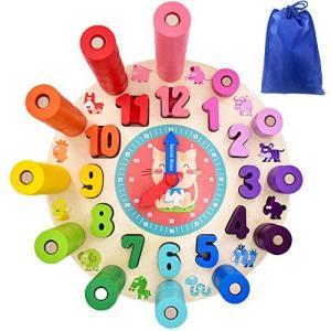 Button Moon モンテッソーリ 時計 おもちゃ 鐘 時間学習 積み木 パズル 子供 知育玩具 セット 数字や時間のパズル クロック教具 カラー pfgo
