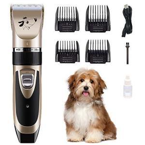 【2020最新型】ペット用バリカン 電動 犬猫用 バリカン・ハサミ 全身カット用 充電式 ペット美容工具セット pfgo