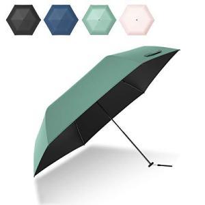 日傘 折りたたみ 遮光100% 軽量 (125g) uvカット 晴雨兼用 レディース メンズ 子供用 持ち歩きやすい 6本骨 紫外線対策 UPF50+ pfgo