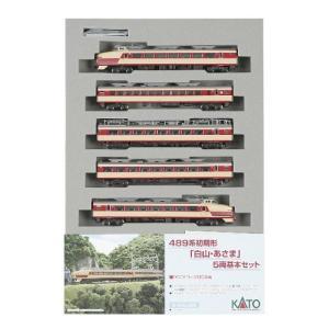 KATO Nゲージ 489系 白山・あさま 基本 5両セット 10-239 鉄道模型 電車 pfgo