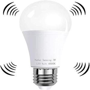 XiAnShiYu 人感センサー LED 電球 E26口金 搭載レーダー探知機 超高感度 明暗&人感センサー搭載 密閉照明器具に対応 自動点灯/消灯 pfgo