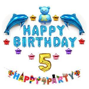 5歳 お 誕生 日 プレゼント 男の子 イルカ 青 ハッピーバースデー パーティー 飾り用 バルーン 風船 空気入れ ポンプ付き セット pfgo