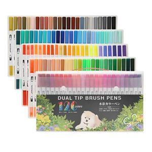 Sunian コピックペン 水彩毛筆 水性ペン イラストペン 120色 マーカーペン カーラー筆ペン pfgo
