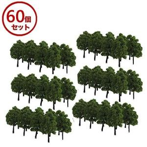 3.5cm 60本入 鉄道模型用 樹木 森林 Nゲージ ジオラマ ストラクチャー 鉄道 建築 模型用 風景 濃緑 pfgo