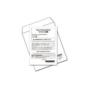 DocuWorksは、机の上に並んだ紙を扱うような感覚で文書管理ができるドキュメント・ハンドリングソ...
