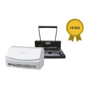 ScanSnap iX1500 断裁機200DX(ブラック)セット(保証延長付き)|pfudirect