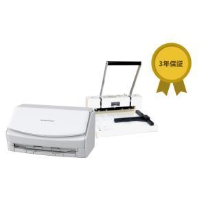 ScanSnap iX1500 断裁機200DX(ホワイト)セット(保証延長付き)|pfudirect