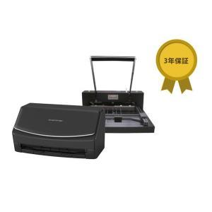ScanSnap iX1500(ブラックモデル) 断裁機200DX (ブラック/ホワイト)セット
