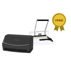 ScanSnap iX1500(ブラックモデル) 断裁機200DX(ホワイト)セット