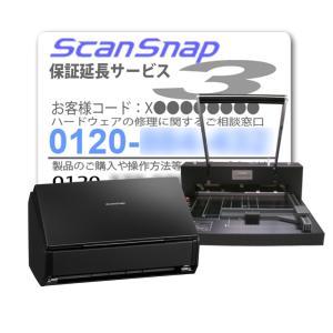 かんたんに書籍を電子化 ScanSnap(スキャンスナップ) iX500 断裁機200DX(ブラック)セット(保証延長付き) IX500A-200DX|pfudirect