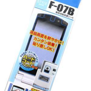 ビッグスター スーパークリアガード CGF-07B|pg-a
