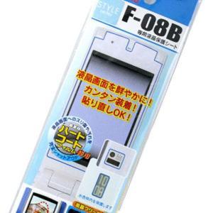 ビッグスター スーパークリアガード CGF-08B|pg-a