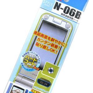 ビッグスター スーパークリアガード CGN-06B|pg-a