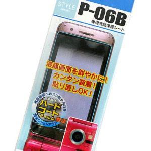 ビッグスター スーパークリアガード CGP-06B|pg-a