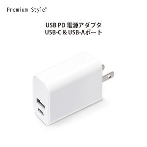 USB PD 電源アダプタ USB-C & USB-Aポート ホワイト PG-PDA18AD2W 充電器 急速 充電 USB-C コンセント|pg-a