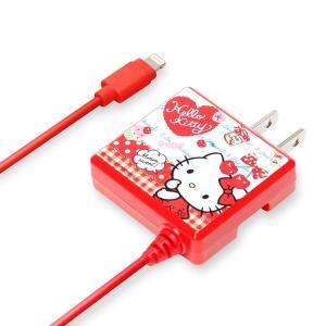 Apple MFi認証品 サンリオ Lightningコネクタ AC充電器 ハローキティ チェリーレッド PG-KTYMFI083RD|pg-a