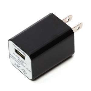 USB電源アダプタ 2A ブラックPG-2ACUS01BK pg-a