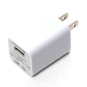USB電源アダプタ 2A ホワイトPG-2ACUS02WH pg-a