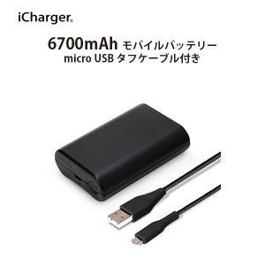 micro USBタフケーブル付き モバイルバッテリー6700mAh ブラック PG-LBJ67A01BK|pg-a