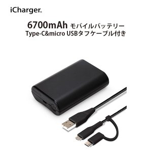 Type-C&micro USBタフケーブル付き モバイルバッテリー6700mAh ブラック  PG-LBJ67A02BK|pg-a