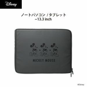 ディズニー パソコンケース PC・タブレット用インナーケース ミッキーマウス 衝撃軽減 ノートパソコン PCケース |pg-a