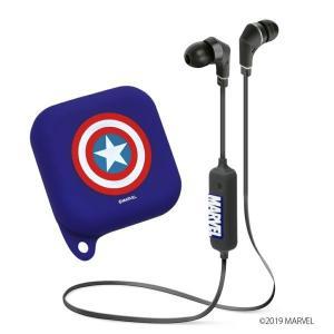 Bluetooth 4.1搭載 ワイヤレス ステレオ イヤホン シリコンポーチ付き[キャプテン・アメリカ]|pg-a