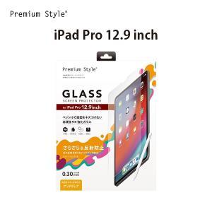 iPad Pro 12.9インチ(第三世代)用 液晶保護ガラス アンチグレア PG-18PAD12GL02|pg-a