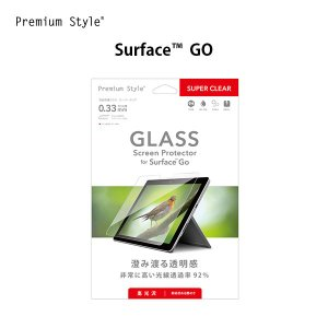 Surface GO用 液晶保護ガラス スーパークリア|pg-a