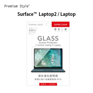 Surface Laptop2/Laptop用 液晶保護ガラス スーパークリア|pg-a
