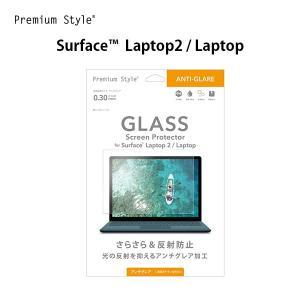Surface Laptop2/Laptop用 液晶保護ガラス アンチグレア|pg-a