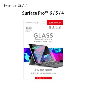Surface Pro 6/5/4用 液晶保護ガラス スーパークリア|pg-a