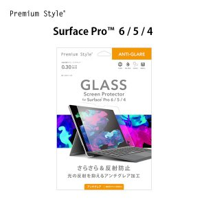Surface Pro 6/5/4用 液晶保護ガラス アンチグレア|pg-a