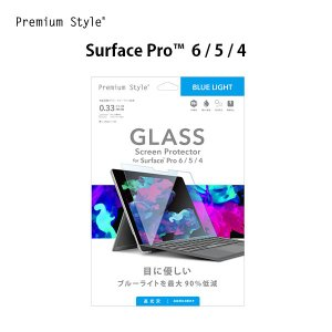 Surface Pro 6/5/4用 液晶保護ガラス ブルーライトカット|pg-a