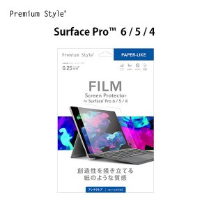 Surface Pro 6/5/4用 液晶保護フィルム ぺーパーライク|pg-a