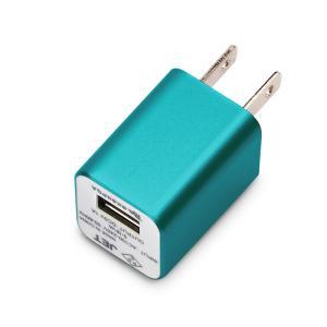 WALKMAN Smartphone用 USB電源アダプタ 1A ブルー PG-WAC10A04BL pg-a