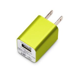 WALKMAN Smartphone用 USB電源アダプタ 1A イエロー PG-WAC10A05YE pg-a