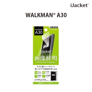 WALKMAN A40/A30用 液晶保護フィルム 画像鮮明 PG-WMA30HD01|pg-a