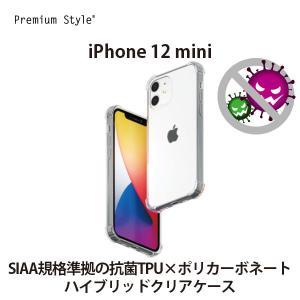 iPhone 12 mini用 抗菌TPUハイブリッドクリアケース クリア PG-20FPT03CL pg-a