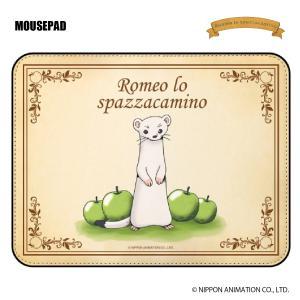 ロミオの青い空‐Romeo lo spazzacamino -マウスパッド pg-a