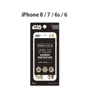 iPhone8・iPhone7・iPhone6s・iPhone6 衝撃軽減液晶保護フィルム/8bit/B PG-DHF191SW|pg-a