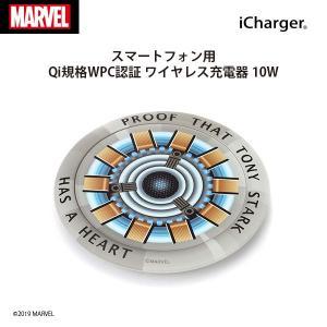 ワイヤレス充電器 [アーク・リアクター] PG-DWC768IRM|pg-a