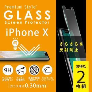 iPhoneX用 液晶保護ガラス アンチグレア2枚組 PG-17XGL06 pg-a